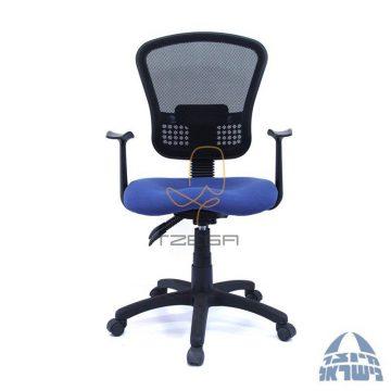 OFIRA  כסא מחשב ארגונומי