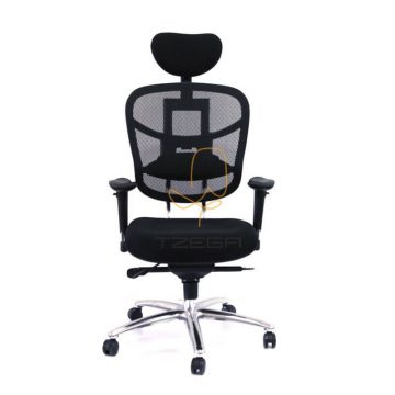 כסא מנהלים ארגונומי MOVE